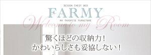 チェストベッドダブル【FARMY】【フレームのみ】ホワイト照明・コンセント付きチェストベッド【FARMY】ファーミー【代引不可】