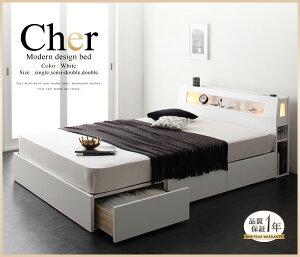 収納ベッドセミダブル【Cher】【ボンネルコイルマットレス:ハード付き】ホワイトモダンライト・コンセント収納付きベッド【Cher】シェール【代引不可】
