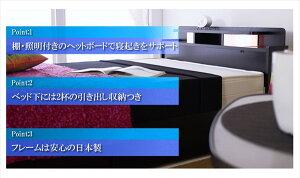 棚W照明収納付きベッドシングルSGマーク国産ボンネルコイルマットレス付ブラックD22-25-S(10816B)【代引不可】