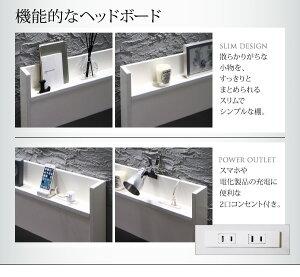 すのこベッドダブル【ボンネルコイルマットレス:レギュラー付き】フレームカラー:ホワイトマットレスカラー:アイボリー棚・コンセント付きデザインすのこベッドMorgentモーゲント