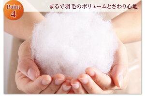 布団8点セットダブルモカブラウン9色から選べる!洗える抗菌防臭シンサレート高機能中綿素材入り布団8点セットプレミアム敷き布団タイプ:ボリュームタイプ