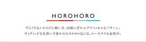 スミノエラグマットNEXTHOMEMasaruSuzukiDesign防ダニラグトナカイノキ140×200cmグレー日本製【日本製】【代引不可】
