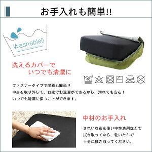 しっとり沈むカバーリング低反発クッション洗濯可能なクッションカバー角型【joue-ジュー-】単品ブラック【代引不可】