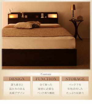 収納ベッドダブル【Luar】【マルチラススーパースプリングマットレス付き】ダークブラウン棚・照明・コンセント付き収納ベッド【Luar】ルアール【代引不可】