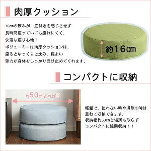 しっとり沈むカバーリング低反発クッション洗濯可能なクッションカバー丸型【joue-ジュー-】同色2個SETブルー【代引不可】