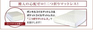 収納ベッドセミダブル【Mona】【ラテックス入り国産ポケットコイルマットレス付き】コンセント付き収納ベッド【Mona】モナ【代引不可】