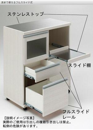 フナモコハイタイプキッチンカウンター【幅60.2×高さ98.3cm】リアルウォールナットMRD-60日本製
