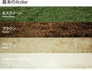 ラグマット洗える長方形(200×300cm)ブラウン【やさしいマイクロファイバーシャギーラグ】〔北欧風丸洗いカーペット〕