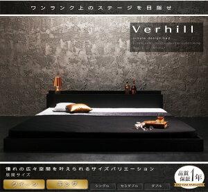 フロアベッドダブル【Verhill】【マルチラススーパースプリングマットレス付き】ホワイト棚・コンセント付きフロアベッド【Verhill】ヴェーヒル