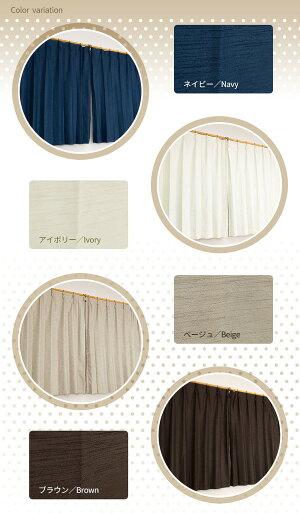 遮光遮熱遮音保温シンプルカーテン/2枚組100×200cmネイビー/3重加工洗える形状記憶『ラウンダー』