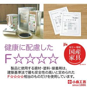 オープンシェルフ本棚国産組立不要F☆☆☆☆90cm幅アコードHウェンジ【代引不可】