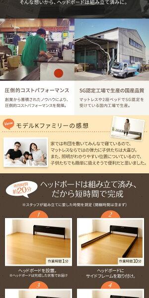 【組立設置費込】日本製フロアベッド照明付き連結ベッドセミダブル【ボンネルコイル(外周のみポケットコイル)マットレス付き】『Tonarine』トナリネホワイト白【代引不可】