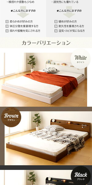 【組立設置費込】日本製連結ベッド照明付きフロアベッドワイドキングサイズ280cm(D+D)(ポケットコイルマットレス付き)『Tonarine』トナリネブラウン【代引不可】
