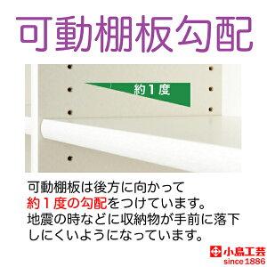 オープンシェルフ本棚国産組立不要F☆☆☆☆75cm幅アコードHライト【代引不可】