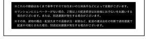 ソファーベッドグリーンハイバックソファベッド【代引不可】