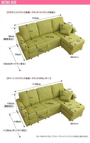 3人掛けカウチソファー/ローソファーファブリック生地クッション/肘付きグリーン(緑)【代引不可】