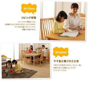 ダイニングセット5点セット(テーブル+チェア4脚)テーブル幅115cmテーブルカラー:ナチュラルチェアカラー:ミックスファミリー向けタモ材ハイバックチェアダイニングUranusウラノス
