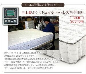 収納ベッドセミダブル【Silly】【ボンネルコイルマットレス付き】コンセント付き収納ベッド【Silly】シリー【代引不可】
