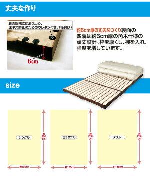 桐三つ折りすのこベッドダブル木製(桐)/スチール【完成品】【代引不可】