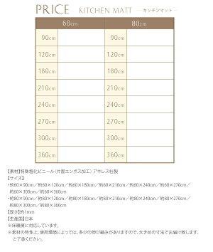 ラグマット270×300cm【Skelt】透明ラグ・シリコンマットスケルトシリーズ【Skelt】スケルトダイニングラグ【代引不可】