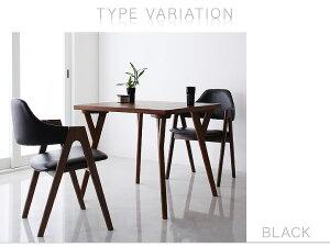 【単品】テーブル【VILLON】ブラウン北欧モダンデザインダイニング【VILLON】ヴィヨン】テーブル(W140)