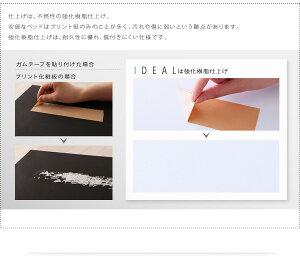フロアベッドセミダブル【IDEAL】【ボンネル:ハード付き】ホワイト棚・コンセント付きフロアベッド【IDEAL】アイディール