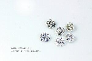 K18WG0.3ctダイヤモンドペンダント/ネックレスベネチアンチェーン(鑑定書付き)