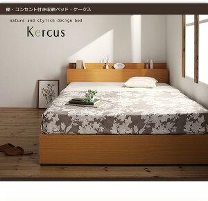 収納ベッドセミダブル【Kercus】【国産ポケットコイルマットレス付き】ナチュラル棚・コンセント付き収納ベッド【Kercus】ケークス