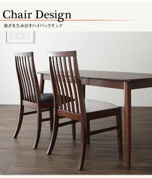 ダイニングセット5点セット(テーブル+チェア4脚)テーブル幅150cmテーブルカラー:ブラウンチェアカラー:ブラックファミリー向けタモ材ハイバックチェアダイニングDaphneダフネ