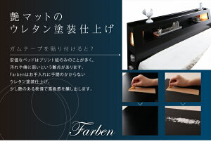 収納ベッドダブル【Farben】【マルチラススーパースプリングマットレス付き】ホワイトモダンライト・コンセント付き収納ベッド【Farben】ファーベン【代引不可】