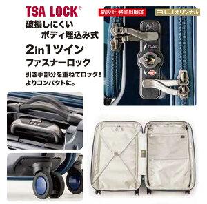 スーツケース【マットブラック】拡張式(54L+8L)ダブルフロントオープンアジア・ラゲージ『PANTHEON』
