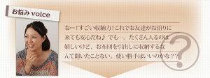 【組立設置費込】チェストベッドシングル【Fu-ton】【フレームのみ】ホワイト布団が収納できるチェストベッド【Fu-ton】ふーとん【代引不可】