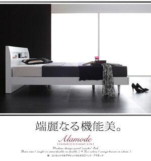 すのこベッドシングル【フレームのみ】ウェンジブラウン棚・コンセント付きデザインすのこベッド【Alamode】アラモードあす楽