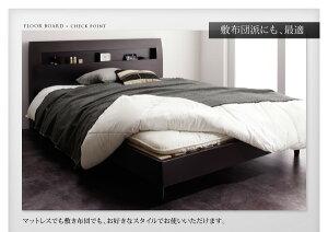 すのこベッドシングル【Alamode】【フレームのみ】ウェンジブラウン棚・コンセント付きデザインすのこベッド【Alamode】アラモード