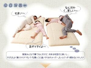 ベッドワイド240Aタイプ【Familiebe】【日本製ボンネルコイルマットレス付き】ウォルナットブラウン親子で寝られる棚・コンセント付き安全連結ベッド【Familiebe】ファミリーベ【代引不可】