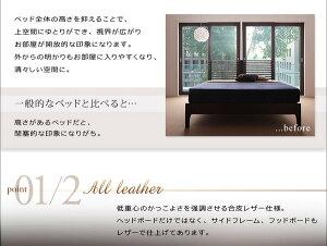 フロアベッドセミダブル【MAD】【ポケットコイルマットレス:ハード付き】ブラックモダンデザインフロアベッド【MAD】マッド