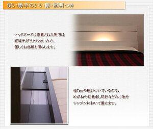 棚照明付ラインデザインベッドダブルSGマーク国産ボンネルコイルマットレス付ダークブラウン285-56-D(10816B)【代引不可】
