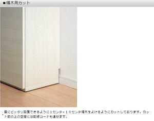 フナモコ奥行31cm薄型リビング収納【幅120.2×高さ84cm】リアルウォールナットLBD-120