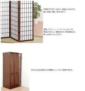 パーテーション/衝立/障子スクリーン6連高さ178.5cm木製フレーム【代引不可】