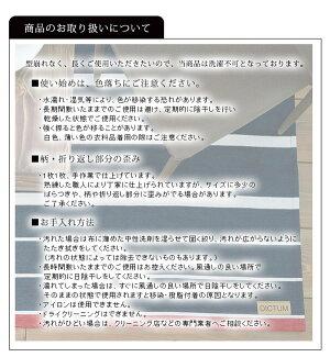 シェニールゴブラン織りストライプラグ(AX500C)200×250cmシルバーグレー【代引不可】