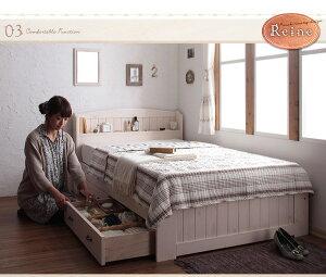収納ベッドシングル【Reine】【フレームのみ】ショート丈天然木カントリー調コンセント付き収納ベッド【Reine】レーヌ【代引不可】