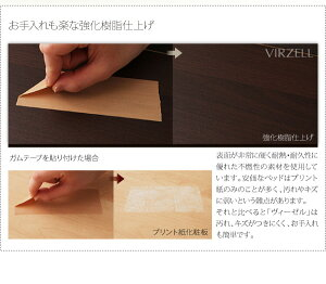 収納ベッドセミダブル【virzell】【デュラテクノマットレス付き】ダークブラウン棚・コンセント付き収納ベッド【virzell】ヴィーゼル
