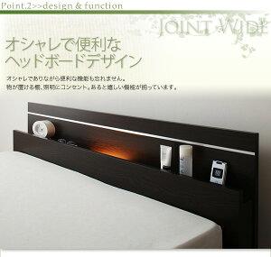 フロアベッドワイドK280【JointWide】【ボンネルコイルマットレス付き】ホワイトモダンライト・コンセント付き連結フロアベッド【JointWide】ジョイントワイド【代引不可】