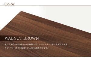 ベッドダブルスチール脚タイプロングフレームカラー:ウォルナットブラウンデザインボードベッドロングGirafyジラフィ