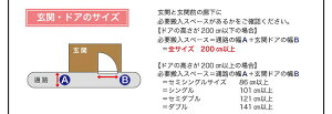 ソファー2人掛けブラウンパッチワークデザインソファ【Sochi】ソチ【代引不可】
