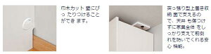 壁面テレビボードTVボード幅120cm白【PORTALE】ポルターレ【日本製】【代引不可】