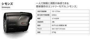 レーザー距離測定器距離計ブッシュネル【日本正規品】ライトスピードGフォース1300DX