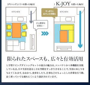 ダイニングセット4点オットマンセット(W150)【K-JOY】(背)ネイビー×(座)ベージュ選べるカバーリング!!ミックスカラーソファベンチリビングダイニングセット【K-JOY】ケージョイ【代引不可】