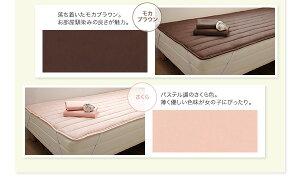 マットレスベッドセミシングル脚15cmさくら新・ショート丈ポケットコイルマットレスベッド【代引不可】