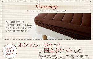 マットレスベッドセミダブル脚30cmフレッシュピンク新・色・寝心地が選べる!20色カバーリングポケットコイルマットレスベッド